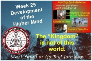 Kriya Yoga Spiritual Advance Poster for week 25