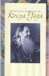 The cover of Spiritual Science of Kriya Yoga book.