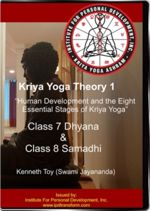 A picture of the DVD for Kriya Yoga Theory 1